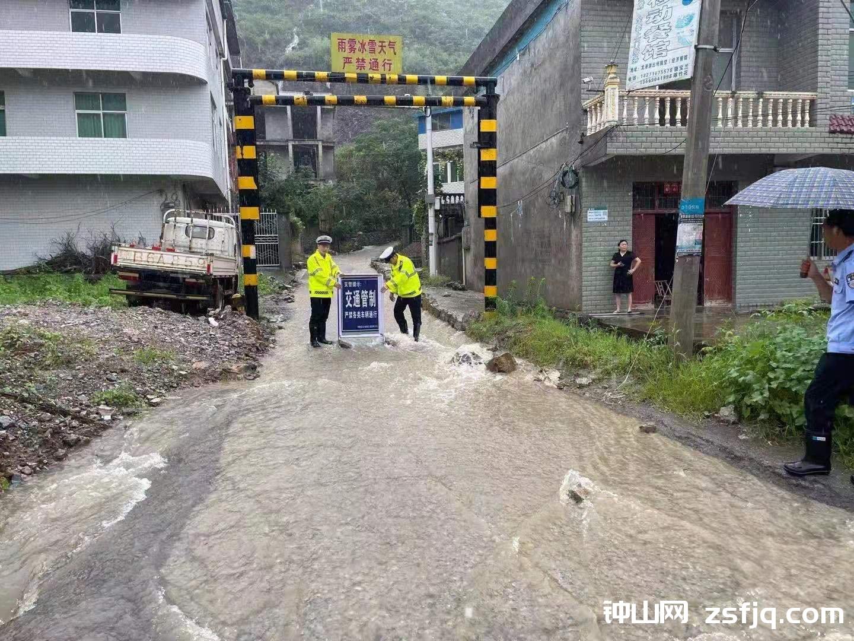 今天朱家山上山路段,应水流较大以全面封路了,大家尽量不要下山-钟山网-钟山村